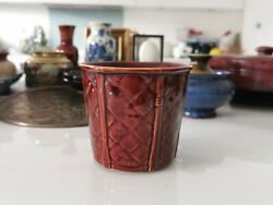 20th century England brown glazed planter Marked #18 Home clearance