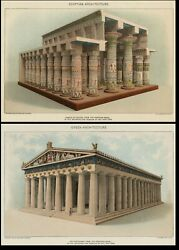 Egyptian And Greek Architecture Two 1902 Authentic Dated Stone Chromolithographs