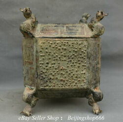 13.2 Ancient Chinese Bronze Ware Dynasty 4 Dragon Foot Square Vessel Censer