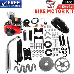 Electric 4-stroke Gasoline Engine Bicycle Kit For 53cc Automobile Maintenance