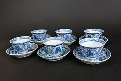 Tea Set Vintage Cup And Saucers Blue And White 6 Pcs 20th Century