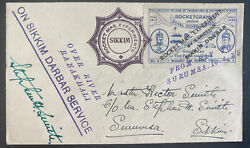 1935 Surumsa India Sikkim Rocket Experiment Silver Jubilee Flight Cover Signed