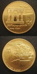 Israel 100 Lirot 1968 Gold 20th Anniversary Of Independence Original Case Rare