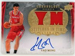 Nba Card Yao Ming 2007-08 Ud Chronology Stitches In Time Dual Patch Auto 22/25