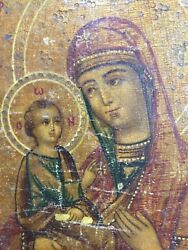 """Vintage 1886 Mary And Jesus Christian Icon Painting - Cloth On Wood - 10"""" X 7.5"""""""