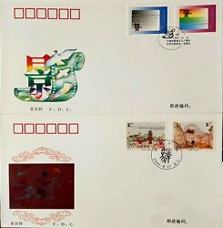 China Prc 1995-2 Fdc Covers 21 Centenary Of Cinema Stamp And 13 Ancient Post Cn133