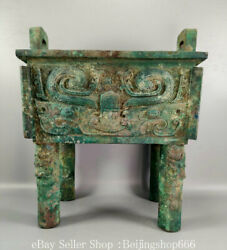 12.4 Museum Collect China Bronze Ware Dynasty Palace Beast Incense Burner Ding