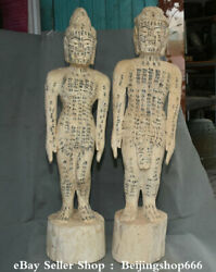 32.4ancient Chinese Wood Carving Acupoint Point Man Woman Figure Statue Pair