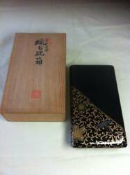 Black Lacquered Suzuri-bako Gold Lacquer Work Lunch Box Antique Writing Tool Box