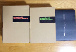 Evangelion Complet Records 1.0 2.0 You Can Not Advance 2 Ensemble Rare