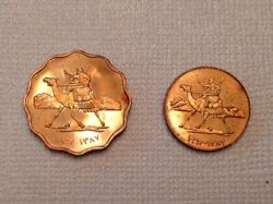 1967 Sudan 2 And 1 Millim Proof Coins - Only 7,834 Minted - Free Us Shipping