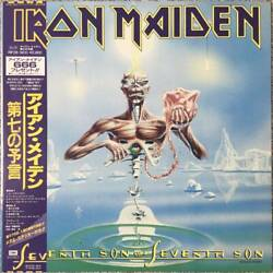 Iron Maiden Seventh Son Of A Seventh Son Wtour Staff Pass Japan Press Record