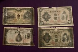 Vintage Japanese Currency 5 And 10 Yen Bill Paper Money Circulated Circa 1943