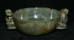 11 Chinese Natural Hetian Jade Carved Dynasty Tongzi Girl People Bowl Bowls