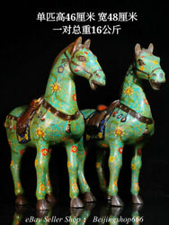19.2 Marked Chinese Bronze Cloisonne Fengshui 12 Zodiac Year Horse Statue Pair
