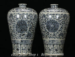 14.2 Collect Old Chinese Blue White Porcelain Dynasty Flower Bottle Vase Pair C