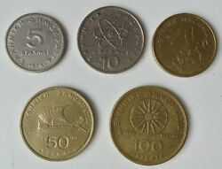 Five Different Greek Drachma Coins 5 10 20 50 100 1976-1992 From Circ.