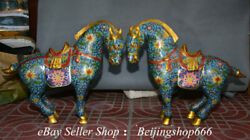 18.4 Chinese Bronze Cloisonne Gilt Fengshui 12 Zodiac Year Horse Statue Pair
