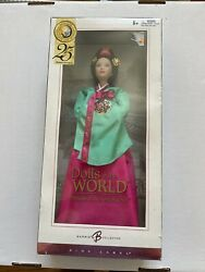 Barbie Collector Princess Of The Korean Court Dolls Of The World Pink Label