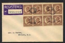 Us 1925 1 1/2 Harding 2 Coil Strip Of 8 1 W/ Line Pair Fdc Mar 19, 1925 Wash. Dc
