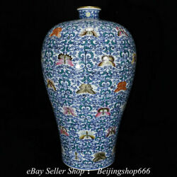 16 Qing Yongzheng Chinese Blue White Famille Rose Porcelain Butterfly Plum Vase