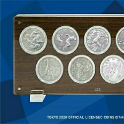 Tokyo 2020 Olympic Games Commemorative Silver Coin Complete Set