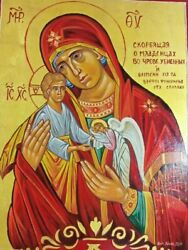 Orthodox Byzantine Hand Painted Icon Defender Of The Exterminated Babies 30x40