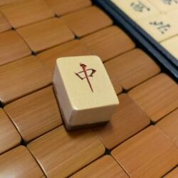 Mahjong Tile Set Hand Carved Bamboo Back Chinese Table Game Antique Retro Finest