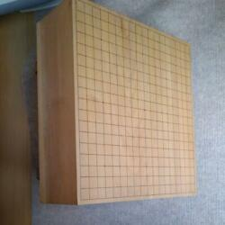 Go Board Table W/ Legs And A Lid 1pc Goban Igo Japanese Board Game Vintage Used