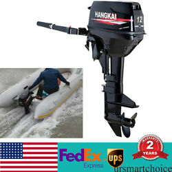 2 Stroke 12hp Gasoline Outboard Motor Water Cooling Boat Engine Cdi System
