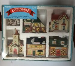Noma 1995 Dickensville Collectables | 5 Piece Lighted Christmas Village
