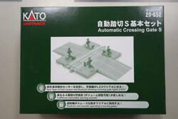 Kato 20-652 Unitrack Automatic Crossing Gate S N Scale From Japan Free Shipping