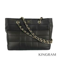 Chain Tote Chocolate Bar Grand Shopping A17859 Tote Bag From Japan