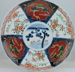 Antique Japan Imari Platter Tray Scalloped,gold,hand Painted Birds Panel Plate