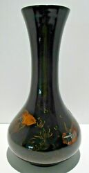 Vintage Japanese Black Lacquer Ware Vase Hand Painted Gold Koi Fish 8 1/2 High