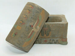 Rare Ancient Egyptian Pharaonic Antique Isis Tut Jewelry Box