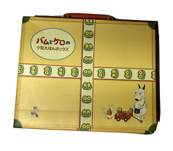 Bunkeido Bam And Keroand039s Small Picture Book Box