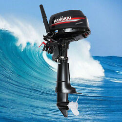 2-stroke 6hp Outboard Motor Fishing Boat Engine Water Cooled 40cm Short Shaft