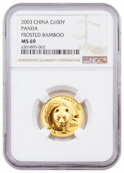 2003 China 1/4 Oz Gold Panda From Set Frosted Bamboo Andyen100 Coin Ngc Ms69 Brown