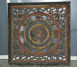 37 Chinese Old Antique Wood Master Carved Flower Bat Furniture Folding Screen