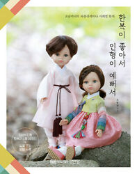 Four Seasons Hanbok For Paola Reina -korean Traditional Clothes Making For Dolls