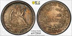 1837 Seated Half Dime Pcgs Ms 65 No Stars Small Date Endearing Original Gem Type