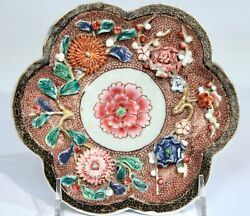Yongzheng Chinese Porcelain Antique 18th Famille Rose Teapot Saucer Plate