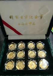 Shanghai Mint A Set Of 12 Brass Chinese Lunar Medals Crystal China Coin