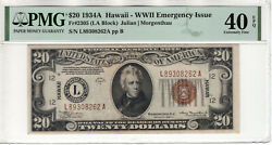 1934 A 20 Federal Reserve Note Hawaii Wwii Emergency Issue Fr.2305 Pmg Xf 40 Q