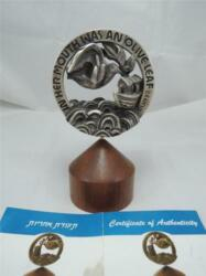 Noahand039s Ark Sculpted State Medal By Eliezer Weishoff 666g Pure Silver W/orig. Box
