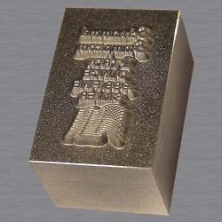 Bullion Loaf Stamping Die - Hand Poured Gold Silver Bar And Scrap Recovery Ingot