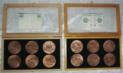 Israel Armored Corps The Tanks That Made History 12 Medals 70mm Copper+box+coa