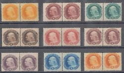 #112-E4d PLATE ESSAY ON STAMP PAPER PERF 12 GRILLED (9) DIFFERENT PAIRS WL5030