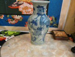 Gorgeous Asian Designed Vase Grey Background Flow Blue Design Immaculate
